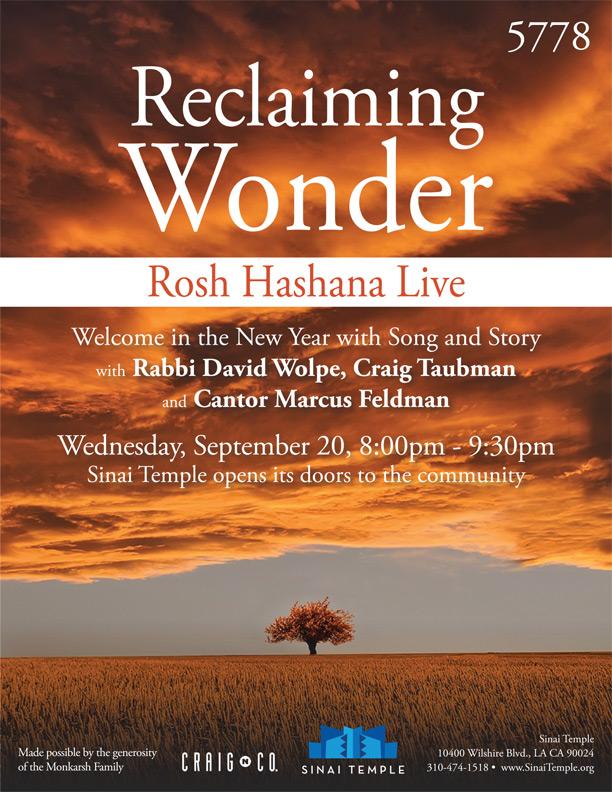 Rosh Hashana Live