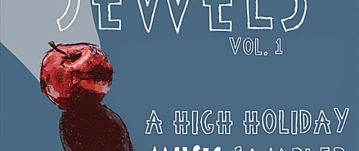 Jewels, Vol 1: A High Holy Days Music Sampler