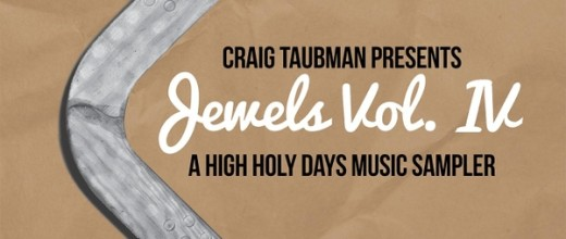 Jewels Vol. IV: A High Holy Days Music Sampler
